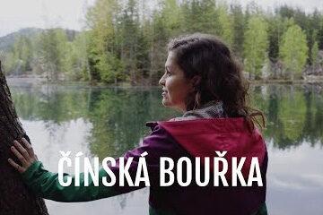 video_cina